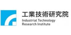 財團法人工業技術研究院綠能與環境研究所